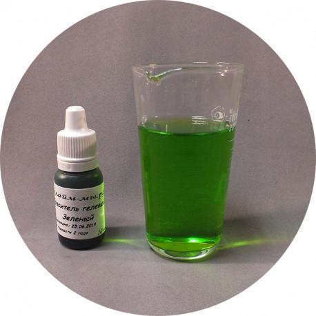 Краситель гелевый зеленый
